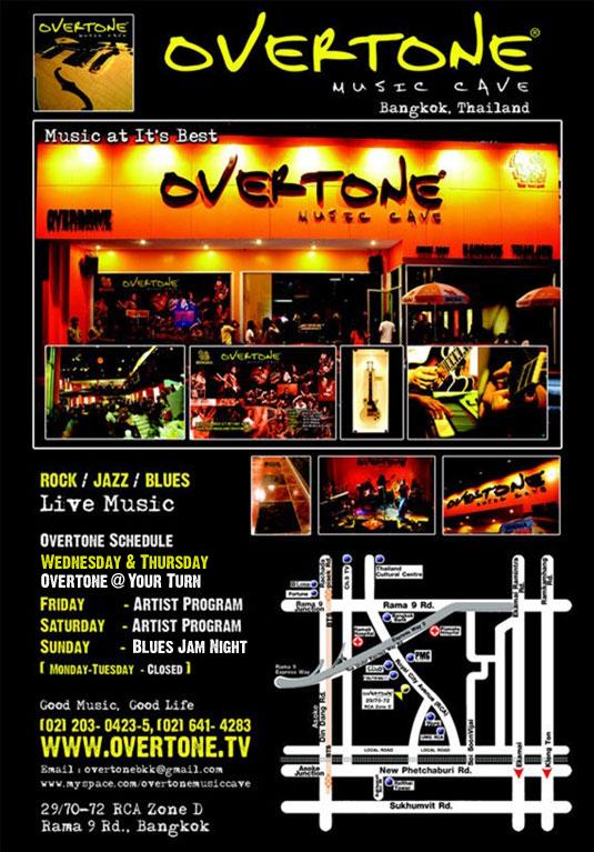 A5 Overtone