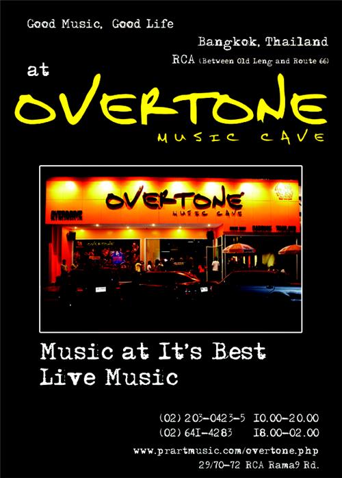 overtone image