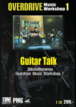 OVERDRIVE MUSIC WORKSHOP Vol. 1 (2000)